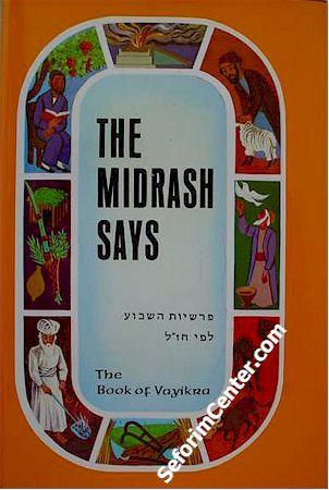 The Midrash Says Vayikra