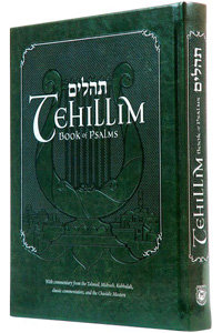 Tehillim - Book of Psalms with English translation