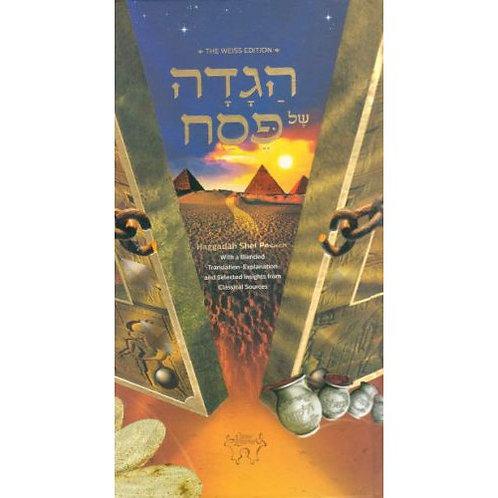 Living Lessons Haggadah