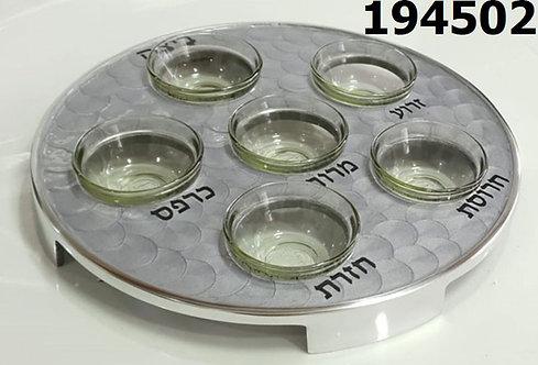 """Enamel """"Grey"""" Seder Plate"""