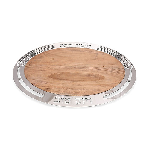 Emanuel Round Wooden Challah Board With Wheat Design