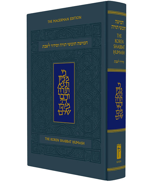 Shabbat Humash: Magerman Edition