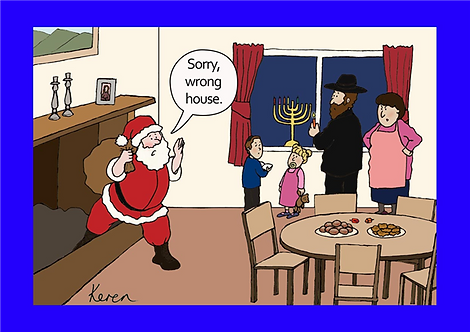 Karen Keet Single Chanuka Santa wrong address card