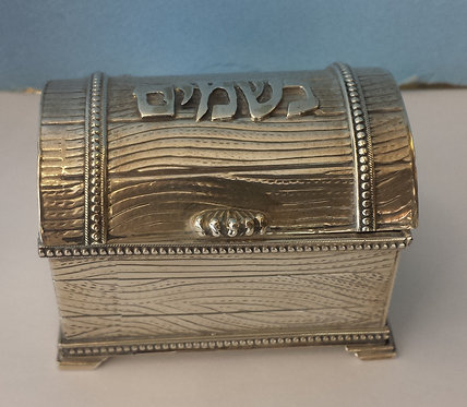 Chest Silver Spice Box