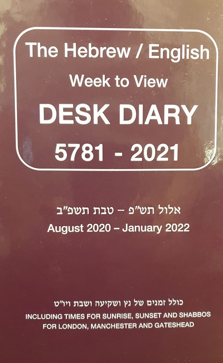 Desk Diary August 2020 - January 2022
