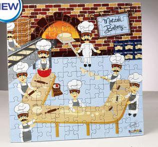 Matza Bakery Puzzle