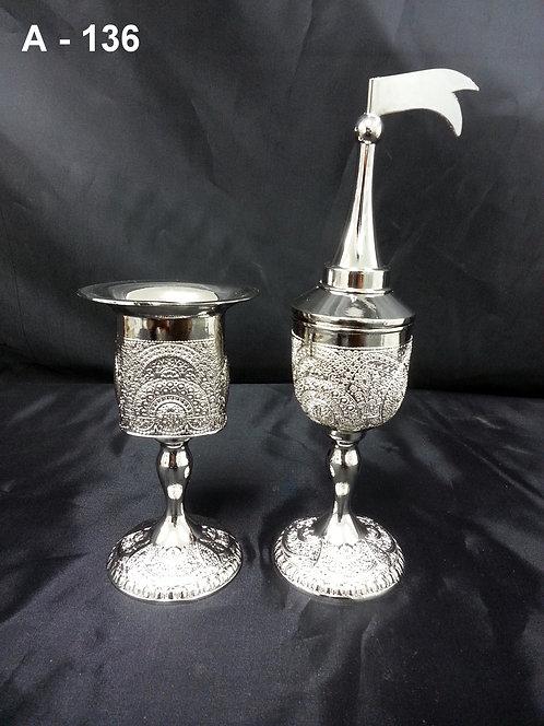 Silver plated filigree 2 Piece Havdala set