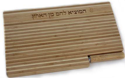 Bamboo Challa Board
