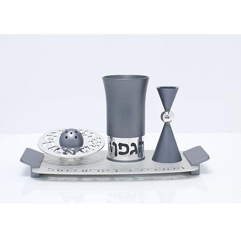 Agayof Havdalah Set Grey