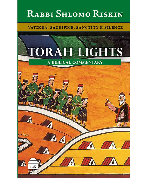 Torah Lights: Vayikra