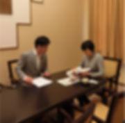 安倍昭恵,総理大臣夫人,akieabe,安倍晋三,安倍総理大臣,UZU,うず,森永,