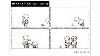 NINE LITTLE