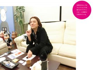 TATSUHIKO AKASHI x KANNA INOUE
