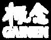 logo-gainen.png