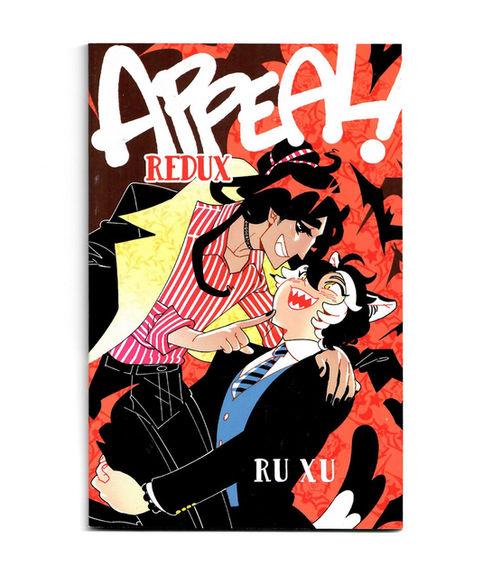ruxu-Appeal-redux-site-1_1060x1060@2x.jp