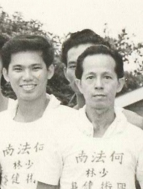Grandmaster Wong Kiew Kit in his younger days and his sifu, Grandmaster Ho Fatt Nam