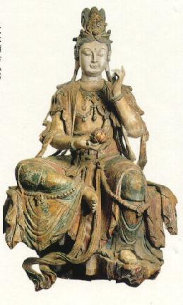 Un Bodhisattva, es decir, un Ser altamente espiritual en el Budismo que se ha comprometido a ayudar a otros seres.
