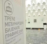 National Pavilion