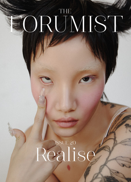 The Forumist Issue 20