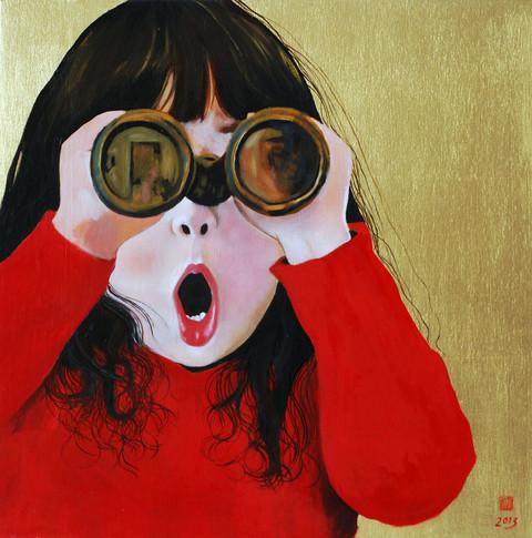 Girl in Red II (2013)