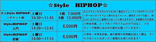 2021.6月~StyleHIPHOP詳細.jpg