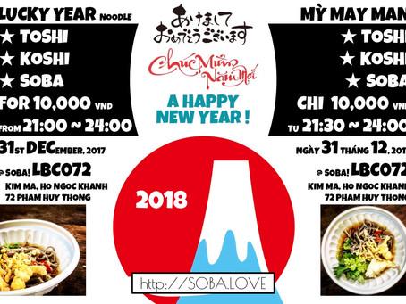 TOSHI-KOSHI-SOBA (Lucky Year Noodle)