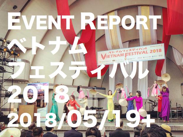 Event Report Vietnam Festival 2018