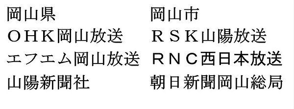 CKC素材(後援) (2).jpg