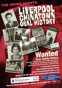 oral history flyer A3