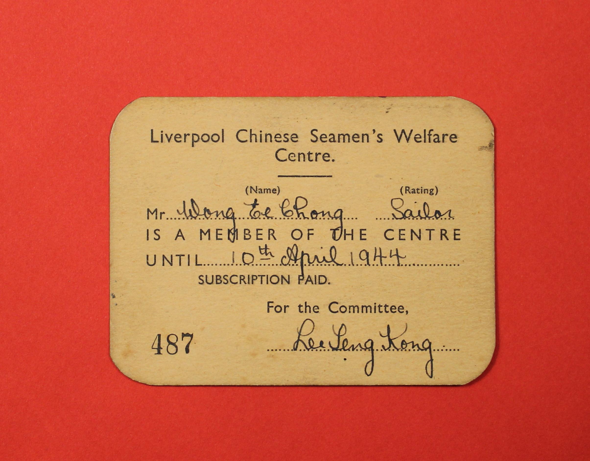 Chinese Seaman Walfare card