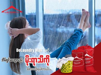 No Laundry Rainy Season