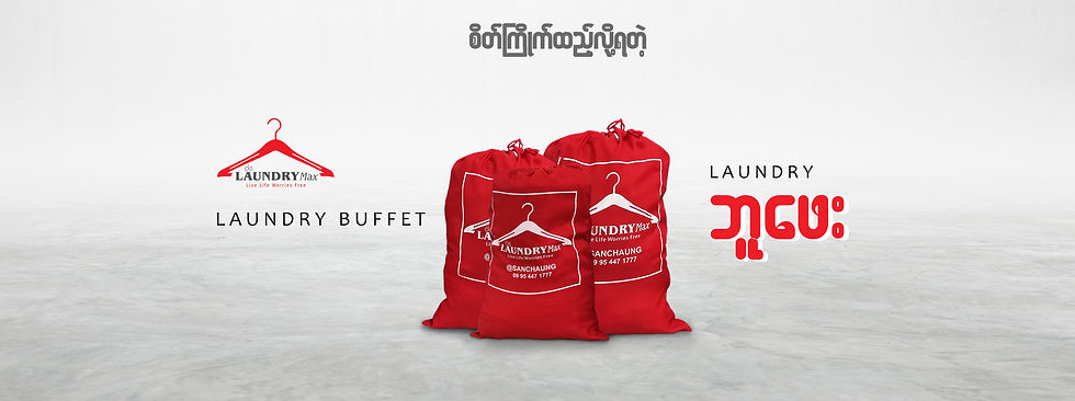 Laundry Buffet.jpg