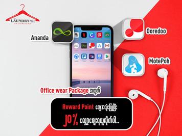 မုန့်ဘိုး app ထဲမှ လစဉ်အသုံးပြုခွင့်များ