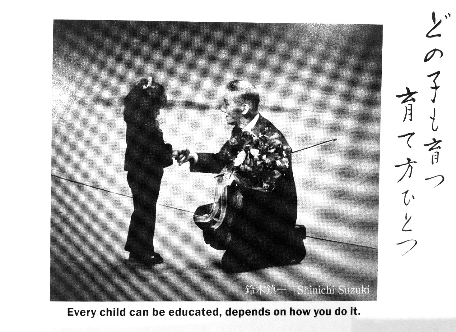 Every Child Can