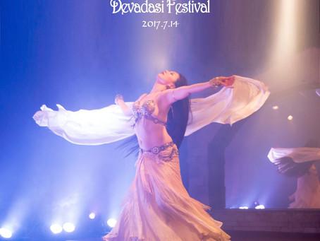 Devadasi Festival