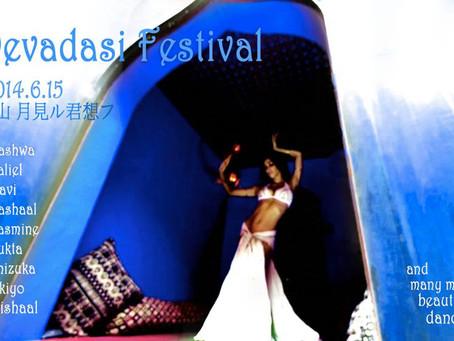 Devadasi Festival 2014