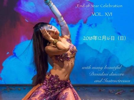 12/16 年末ショー Sacred Earth Bellydance