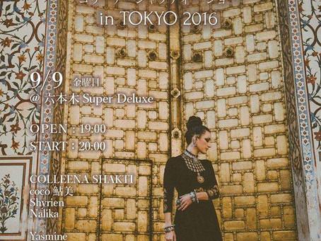 COLLEENA SHAKTI in TOKYO 2016
