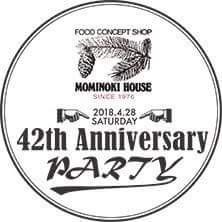 4/28(土)MOMINOKI HOUSE 42周年パーティー