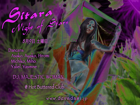 SITARA Night Vol.6- Summer Night of Stars
