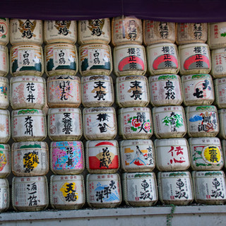 Saki barrels at Meiji Shrine, Tokyo