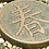 Thumbnail: Stepping Stone - Asian Spring