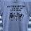 Thumbnail: Bar Flies t-shirt