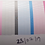 Thumbnail: Fuji Acuity 1600 LED II