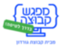mifgash-new-logo-green2_edited.png