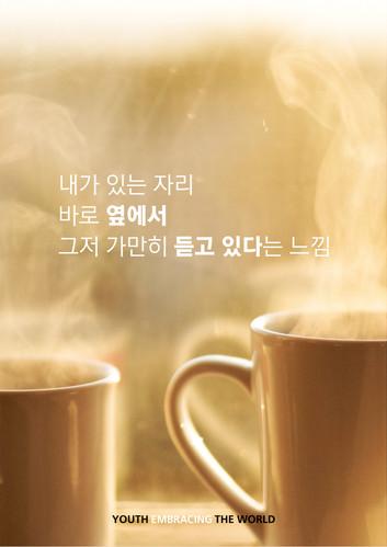 캠페인-어른다짐-세품아-2019-소연-11.jpg