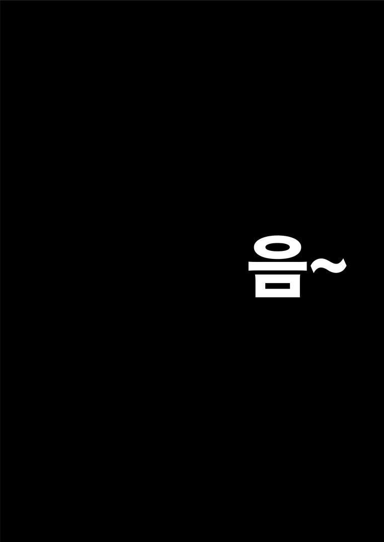 캠페인-어른다짐-세품아-2019-소연-07.jpg