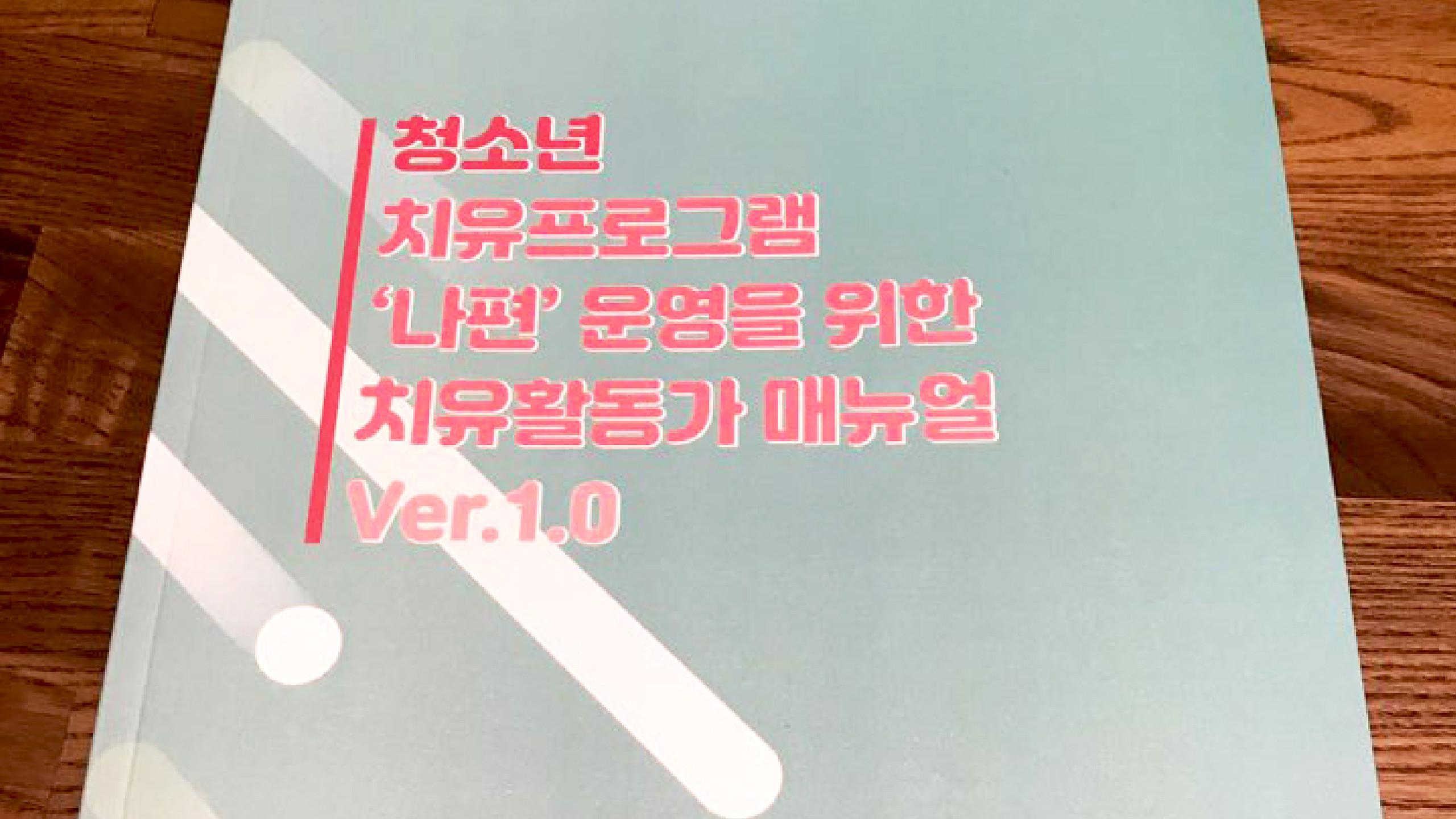 공감인-협약식-세품아-03