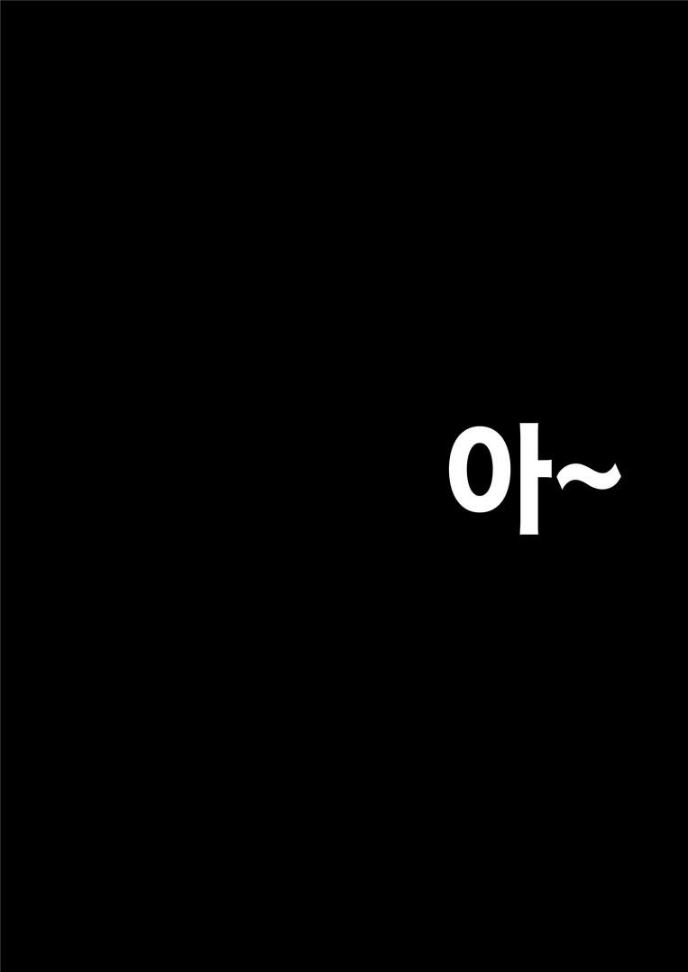 캠페인-어른다짐-세품아-2019-소연-08.jpg