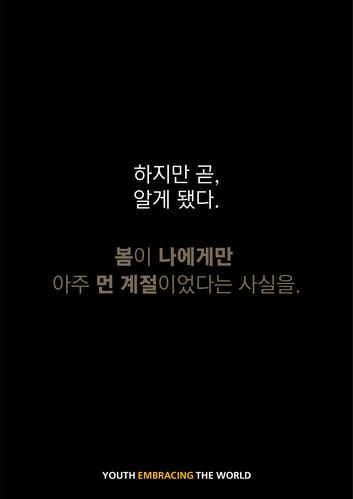 캠페인-어른다짐-세품아-2019-소연-03.jpg